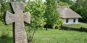 сонник крест