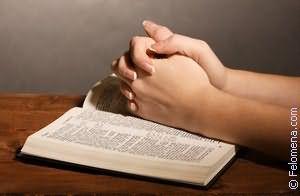 Молитвы о помощи пропало сексуальное желание