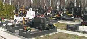 К чему снится надгробие на кладбище Лампадка из лезниковского гранита резная Можга