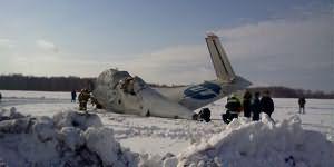 Сон крушение самолета со стороны
