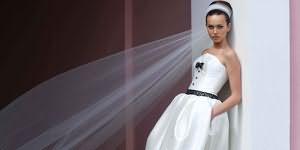 Сонник видеть дочь в свадебном платье